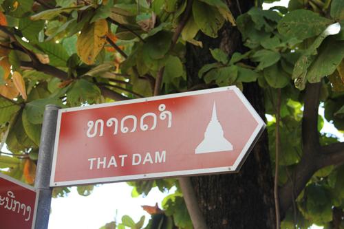 That Dam Wat