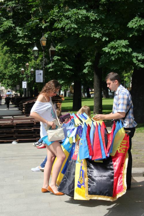 Flag Shopping Lviv