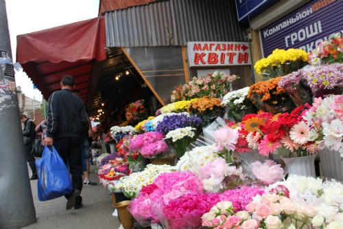 Flower Shop Lviv