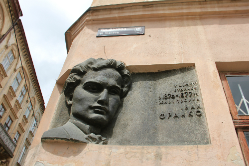 Franko Lviv