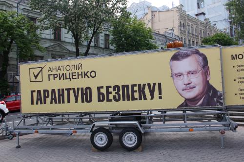 Hrusenko Candidate Billboard