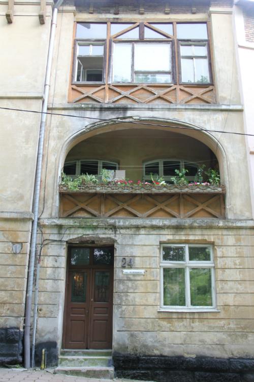 Lviv Balcony