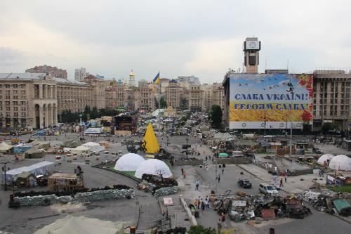 Maidan Now