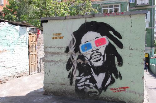 Marley Man