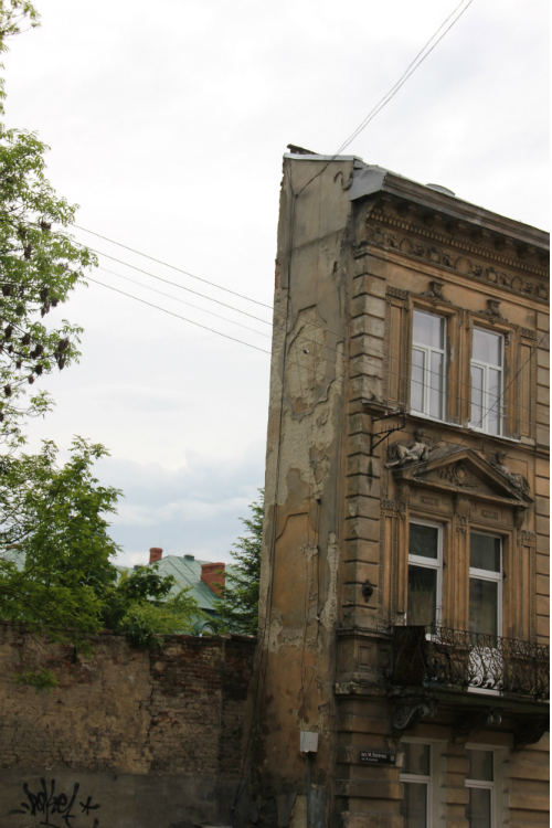 Bed House For Sale In Lviv