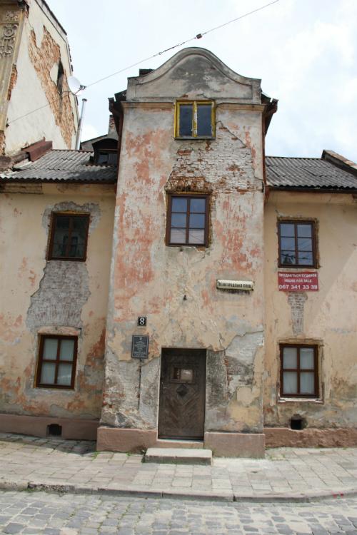 Old Building Lviv