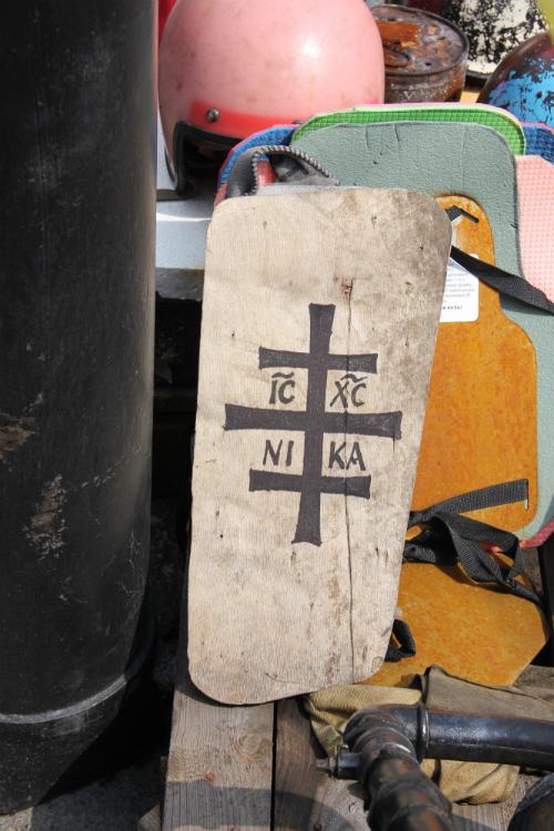 Religious Shield