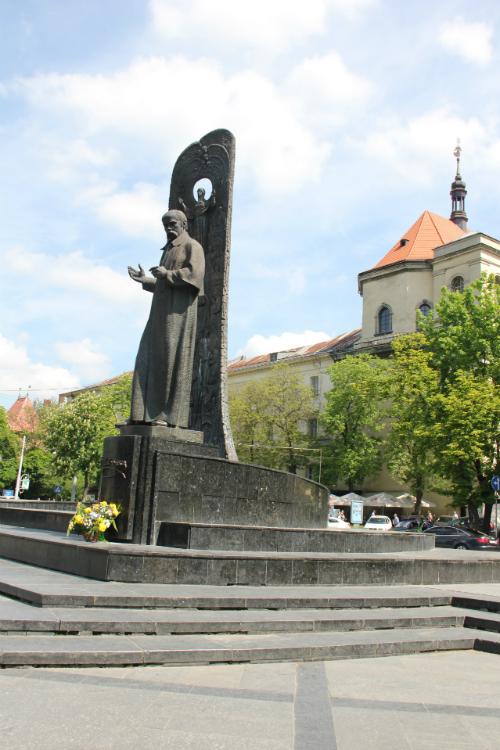 Taras Shevchenko Lviv