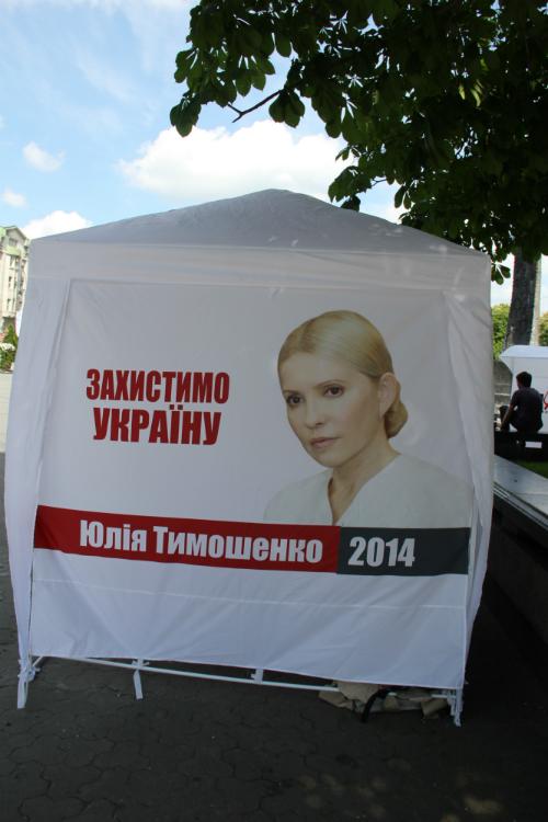 Yulia Lviv