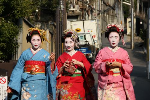 Geisha Walk