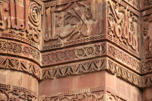 Delhi Detail
