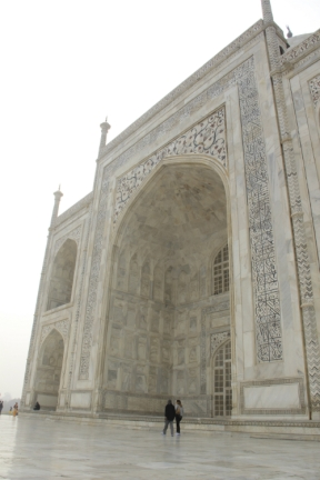 Taj Floor
